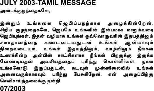 Message of Our Lady in Tamil